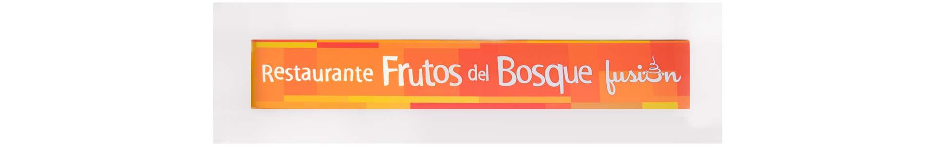 _Formato-header-frutosdelbosque