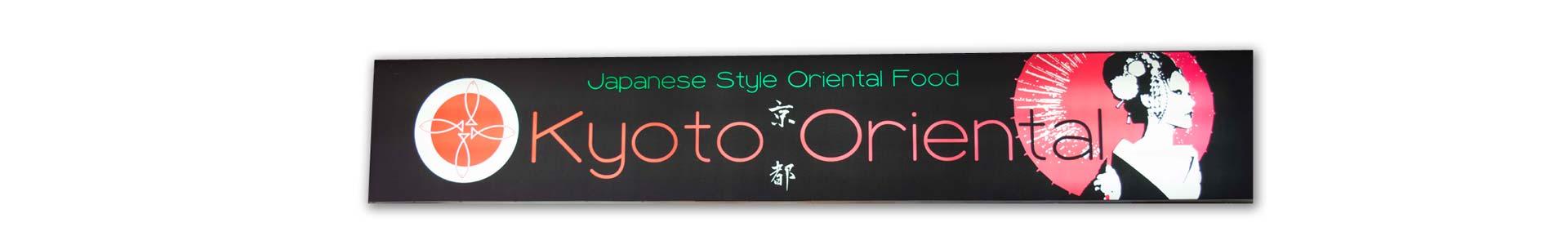 _Formato-header-kyoto